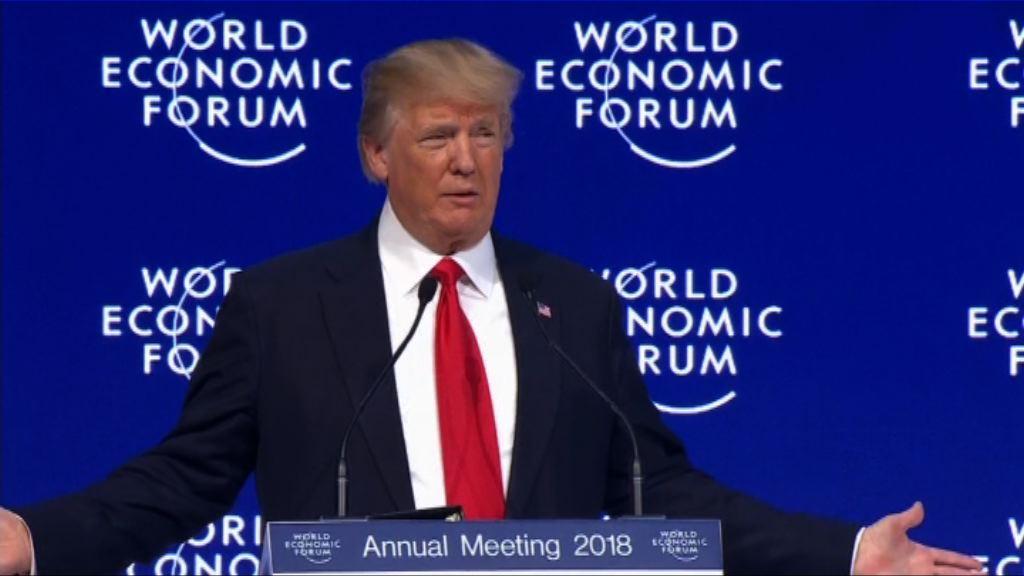 特朗普:歡迎外國企業來美投資