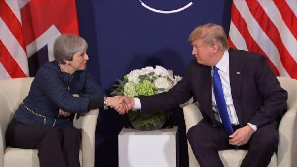 特朗普出席世界經濟論壇與文翠珊會面
