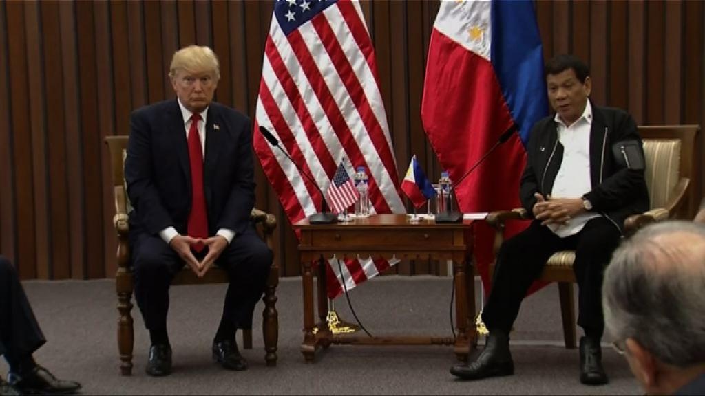 菲律賓否認美菲元首曾討論人權問題