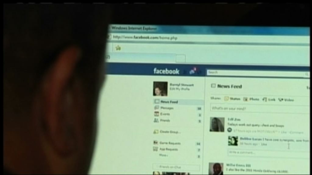 五千萬臉書用戶資料疑被盜用