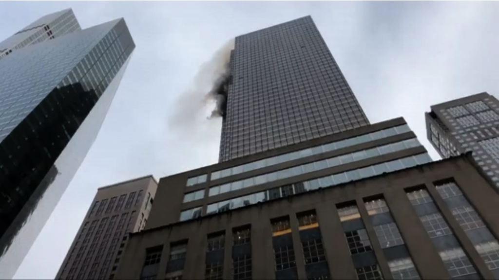 特朗普大樓火警一人死亡
