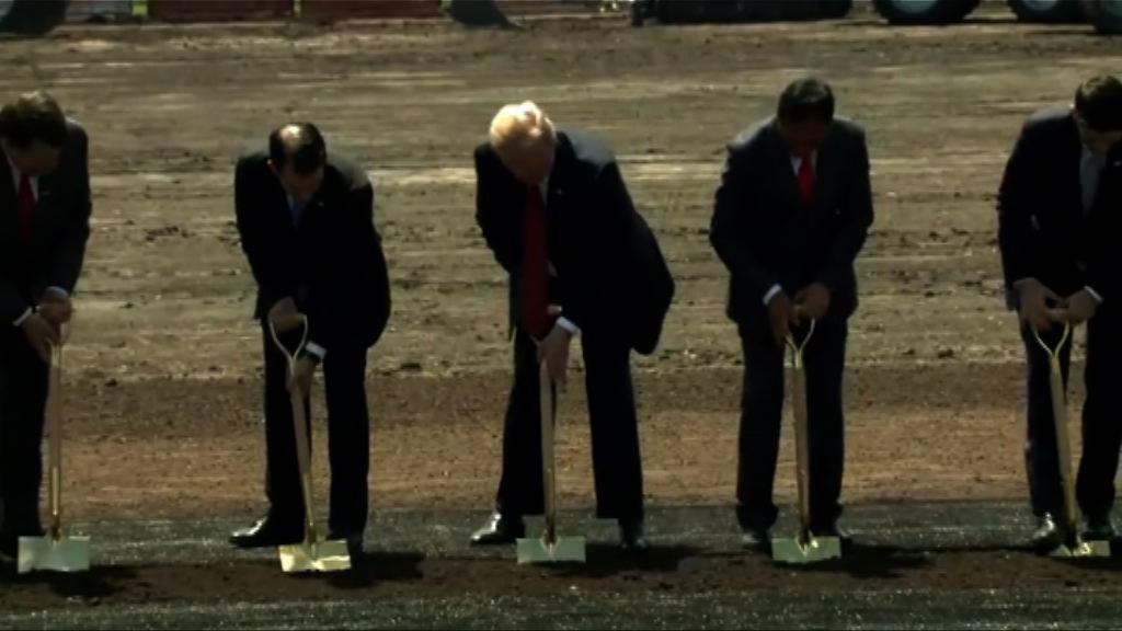 富士康在美設LCD廠房 特朗普出席動土儀式