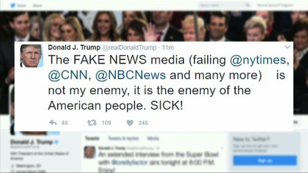 特朗普續炮轟傳媒是美國人之敵