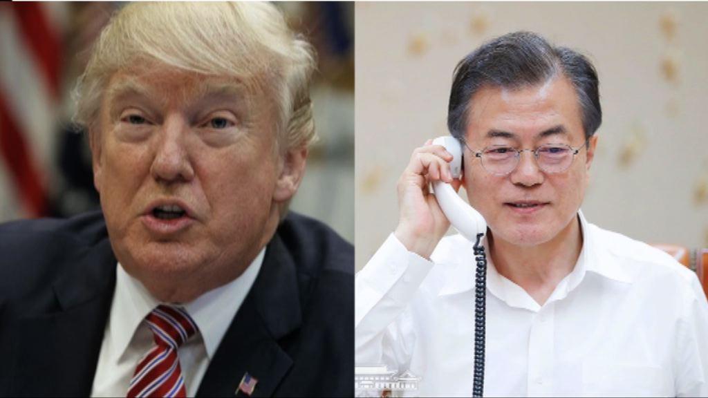 文在寅與特朗普通電話討論美朝峰會成果