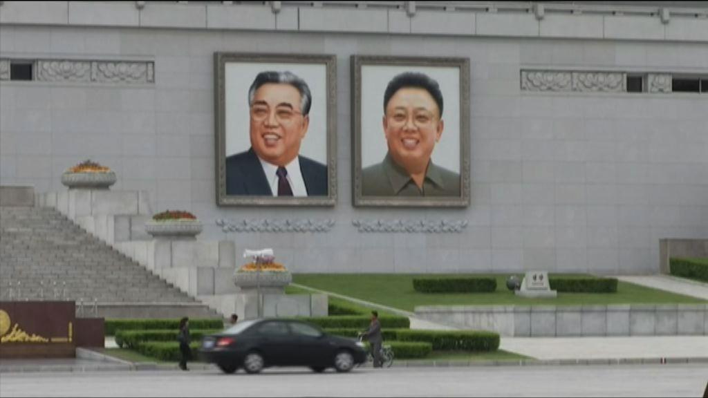 北韓指若美方再橫蠻無道或對峰會重新考慮