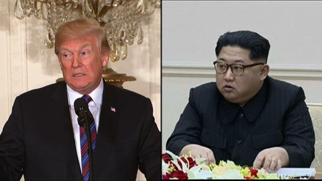特朗普讚揚北韓願意在無核化主動讓步