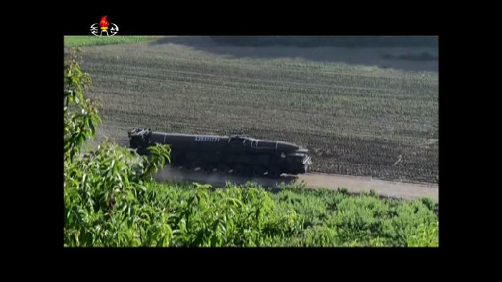 北韓警告導彈已瞄準關島美軍基地