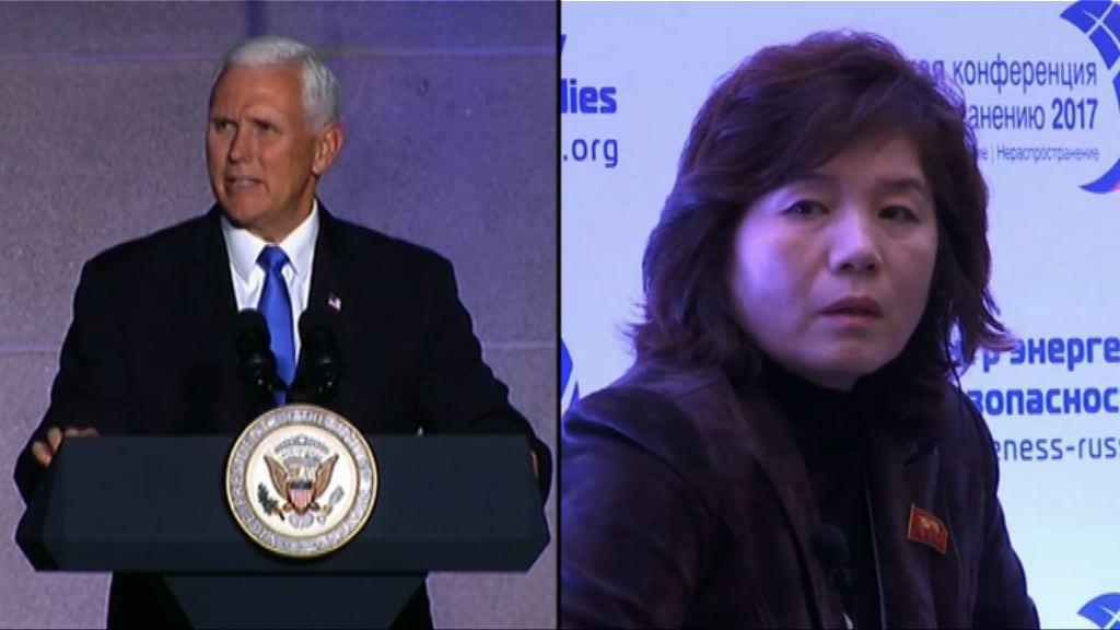 北韓副外長狠批彭斯欠政治常識