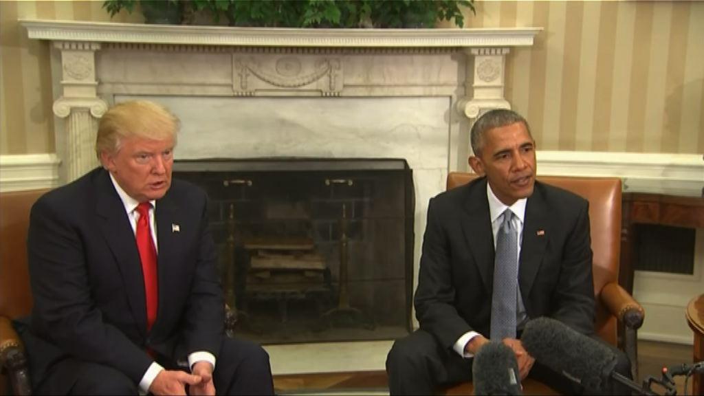 特朗普指奧巴馬和俄羅斯私通惟未予證據