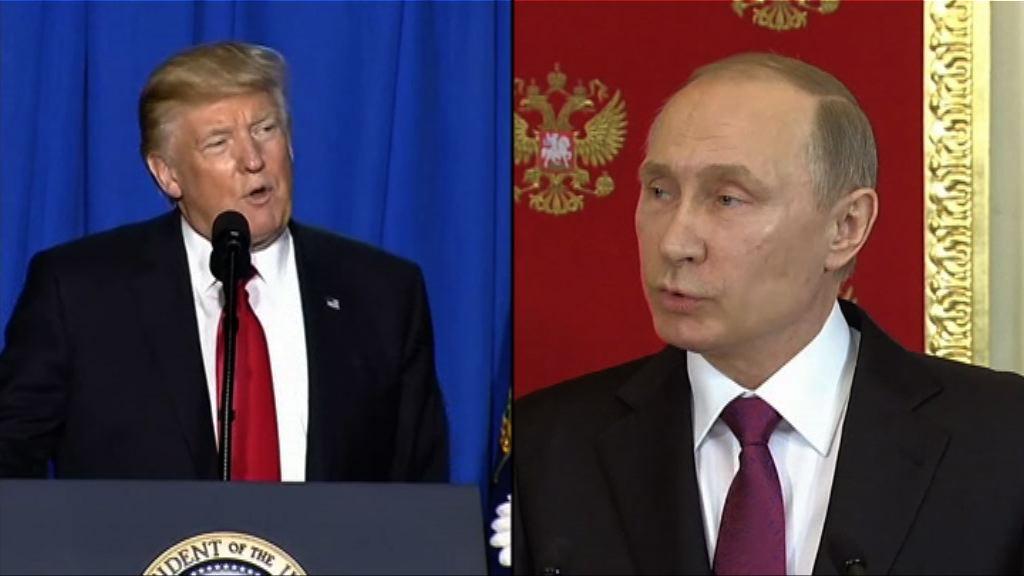 美俄領袖通電話談北韓敘利亞問題