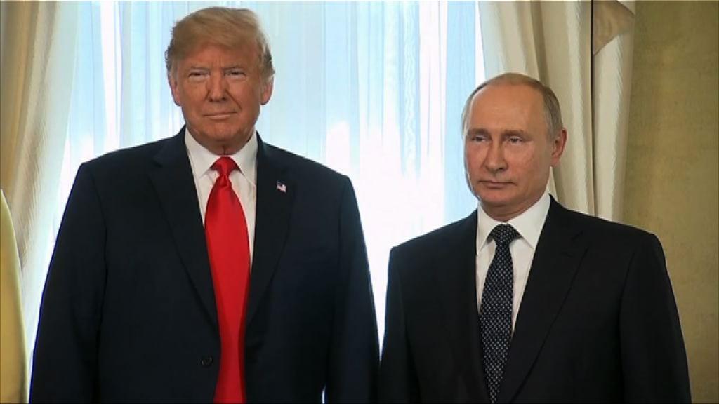特朗普:相信俄羅斯無干預大選