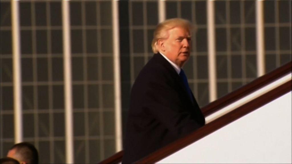 特朗普結束訪華行程轉往越南