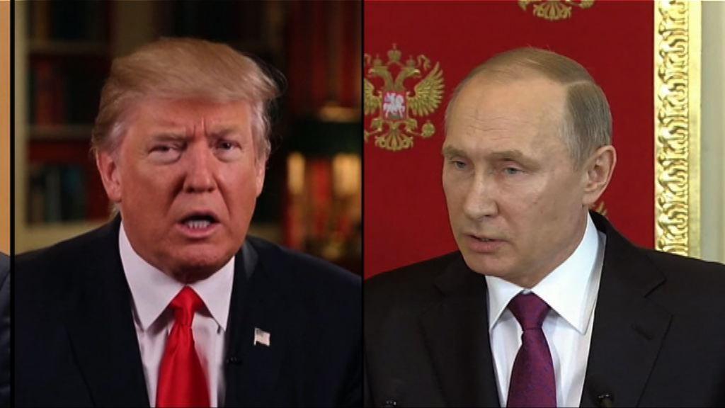 特朗普與普京同意須盡快結束敘利亞戰事