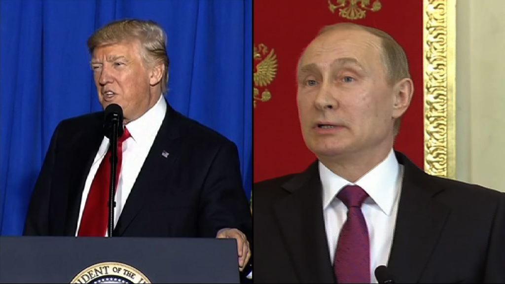 美俄總統通電話料討論敘國局勢