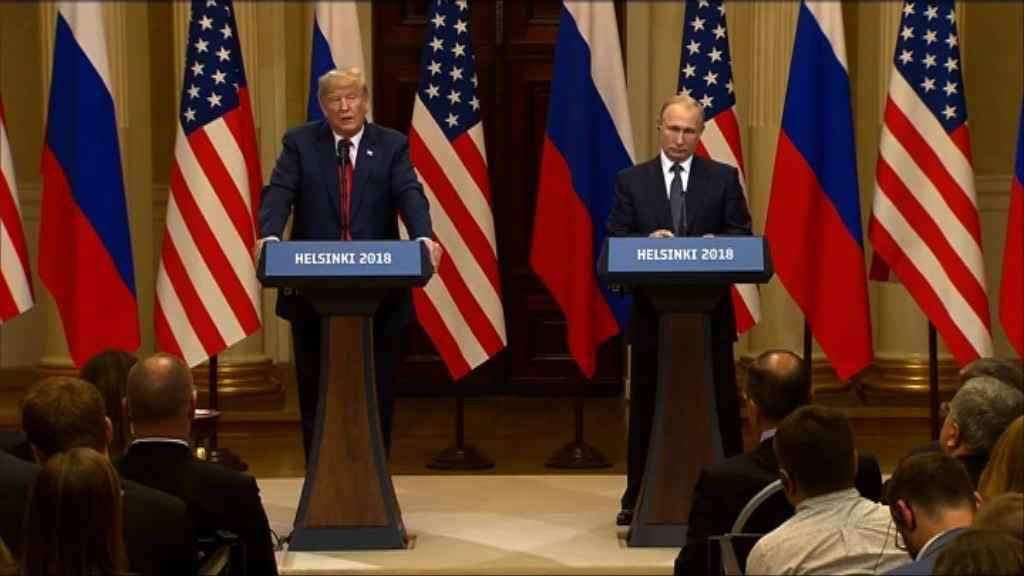 特朗普改稱俄干預兩年前美國總統選舉