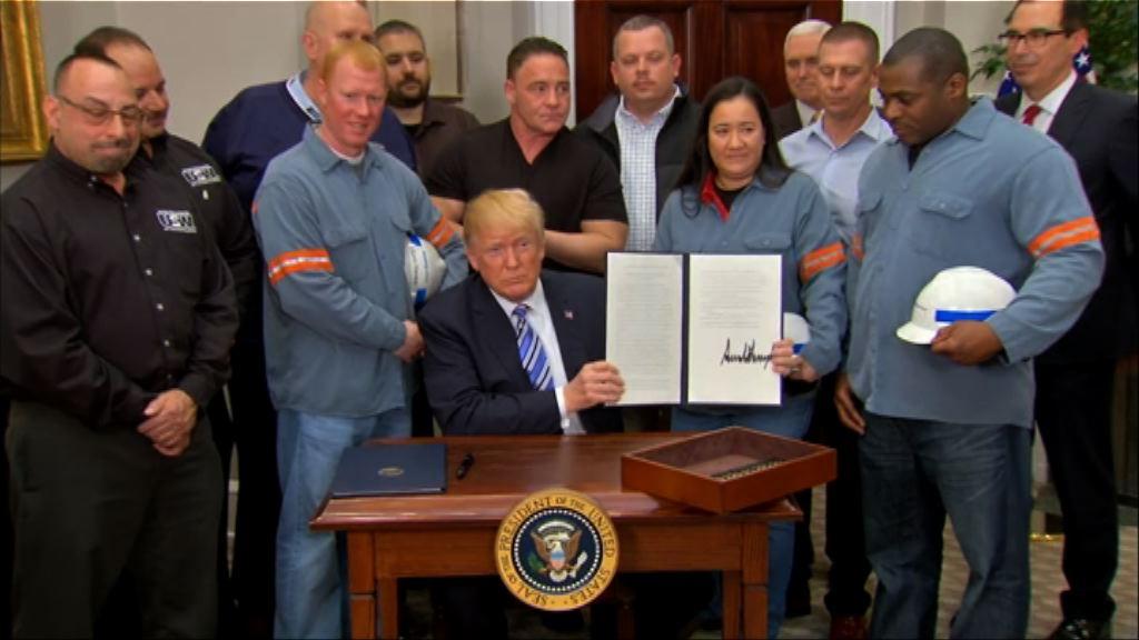 特朗普落實向進口鋼鋁徵稅