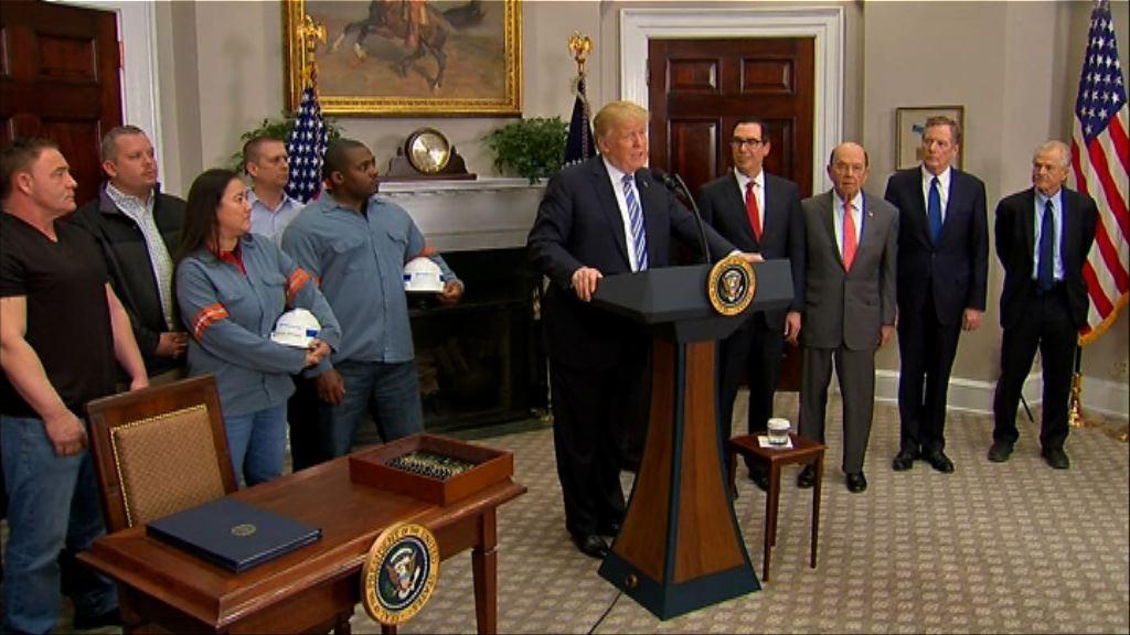 特朗普重申徵收鋼鋁材關稅為了國家安全