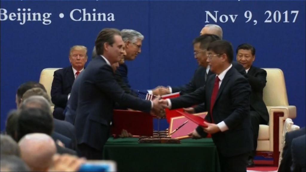 中美簽署逾2500億美元經貿協議