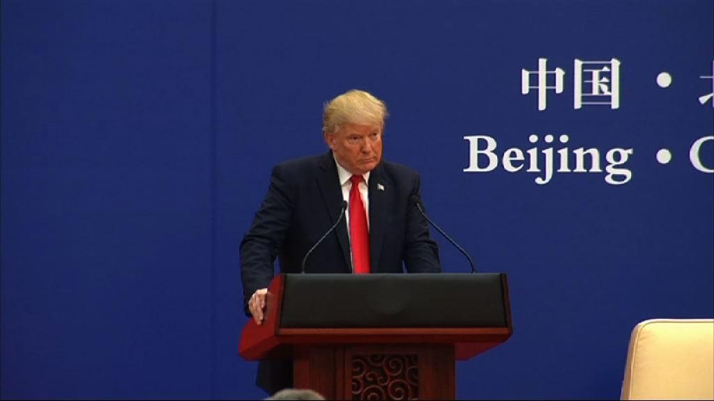 特朗普:美中貿易長期處失衡狀態