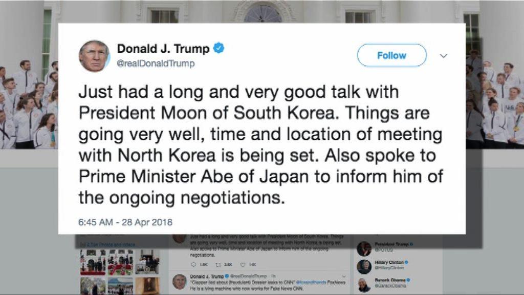 特朗普:正確定美朝峰會時間及地點