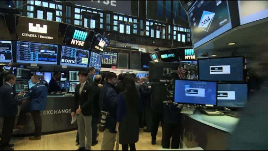 美股股指期貨下跌逾百分之1