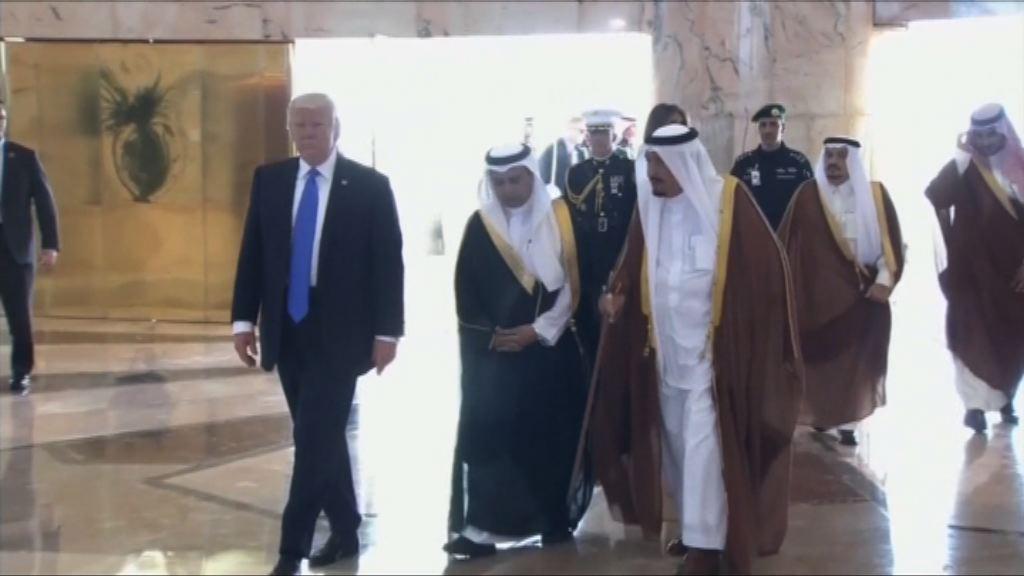 特朗普以沙特為外訪首站着重改善關係