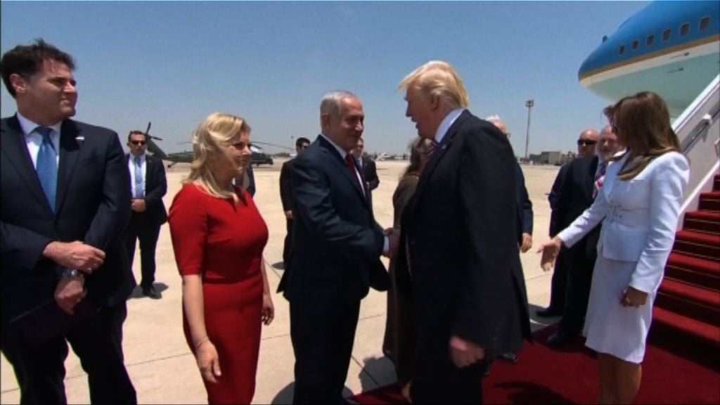 特朗普抵達以色列展開訪問