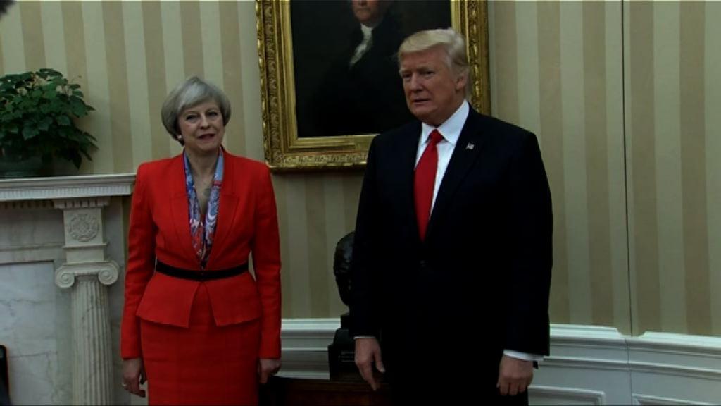 特朗普國事訪問英國延至十月