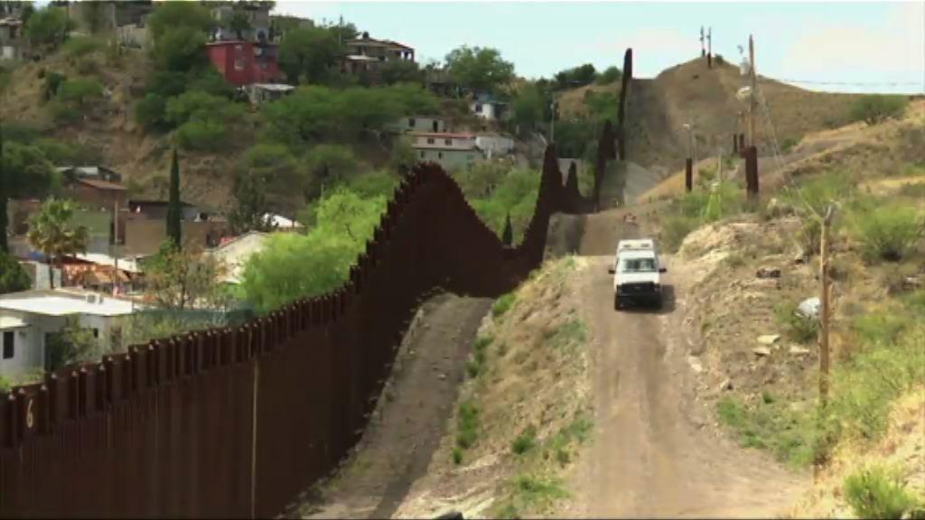 特朗普:政府停擺也要興建邊境圍牆