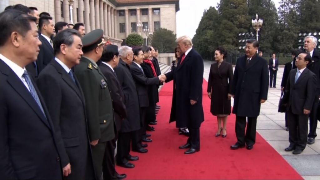 習近平與特朗普舉行雙邊會談