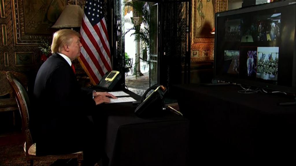 特朗普向駐外美軍發表聖誕講話