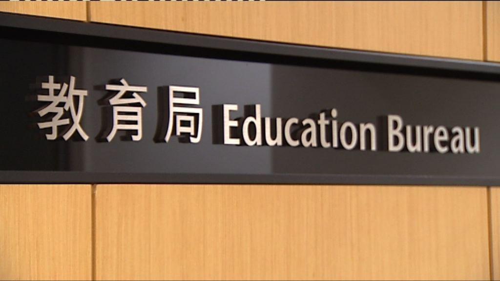 教育局:小三BCA檢討工作仍進行中