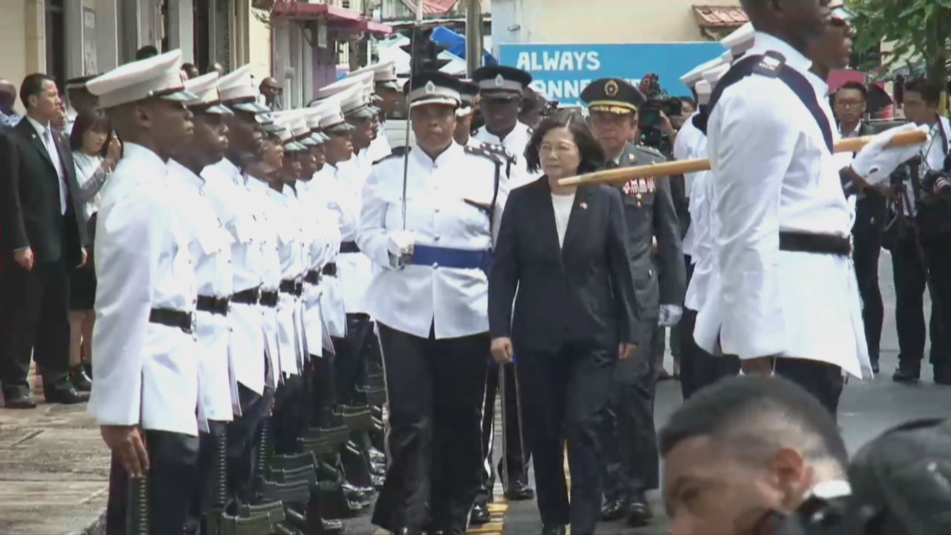 蔡英文外訪發言 指台灣合作模式無債務陷阱