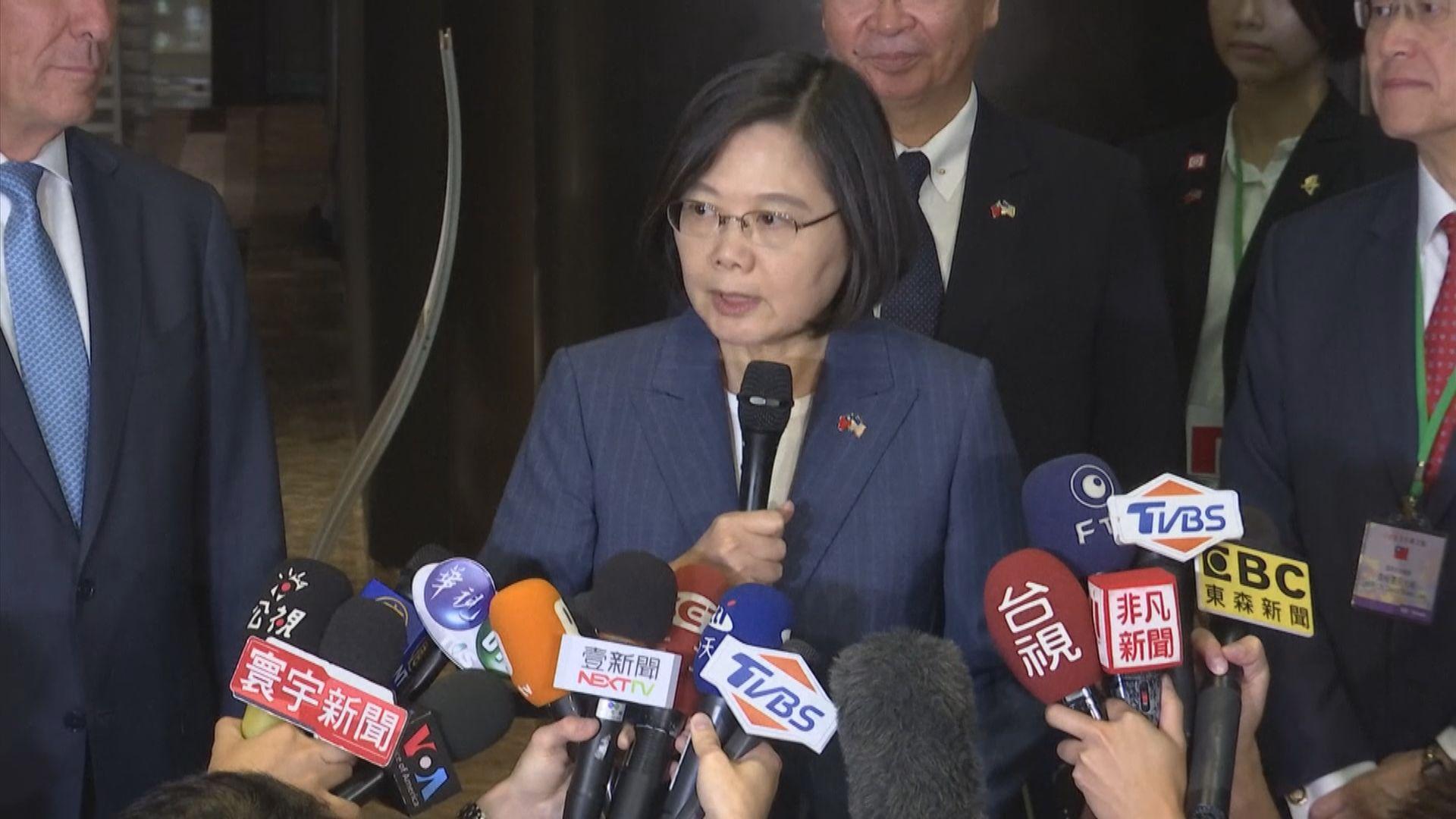 蔡英文再次評論香港反送中示威