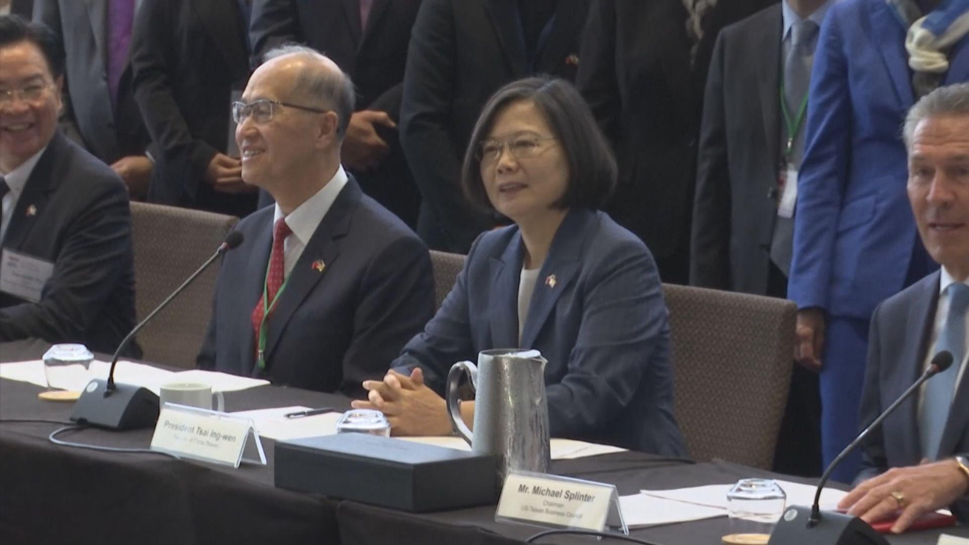 蔡英文:香港經驗表明獨裁與民主無法共存