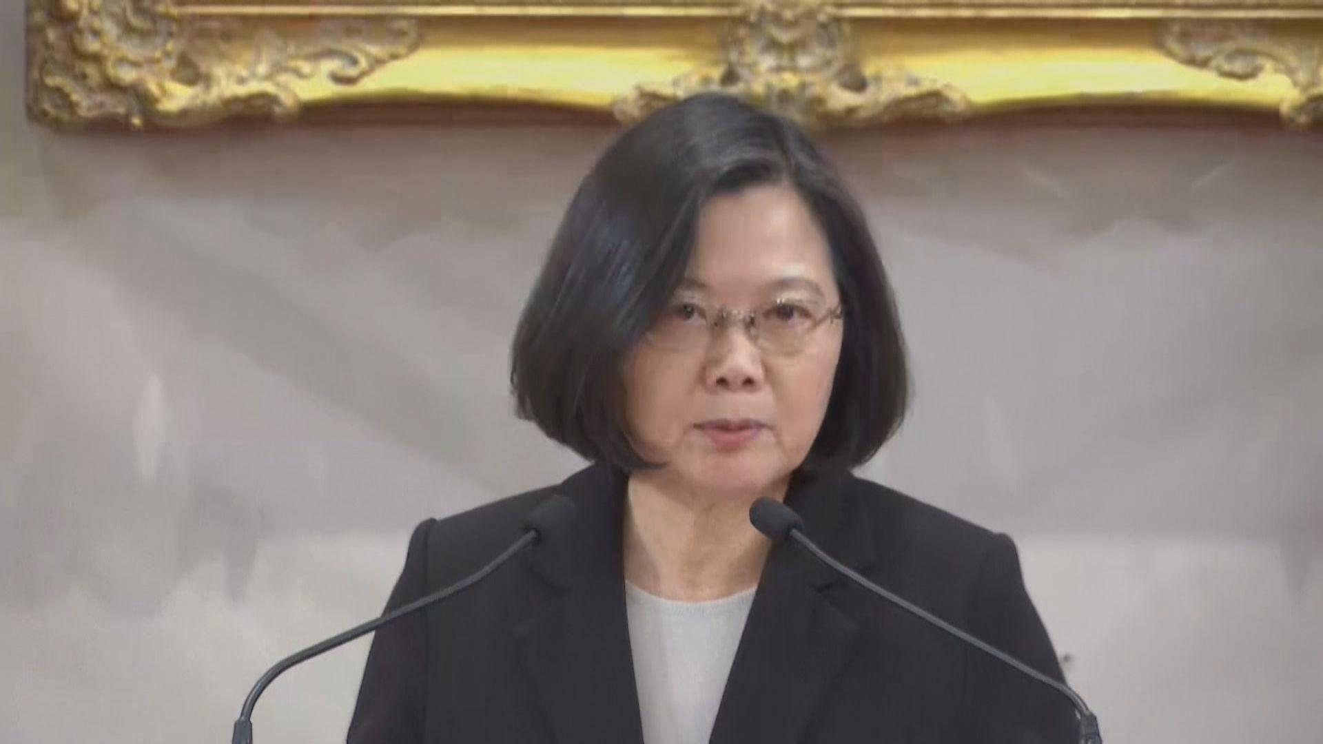 蔡英文首次公開表示台灣人民不接受一國兩制