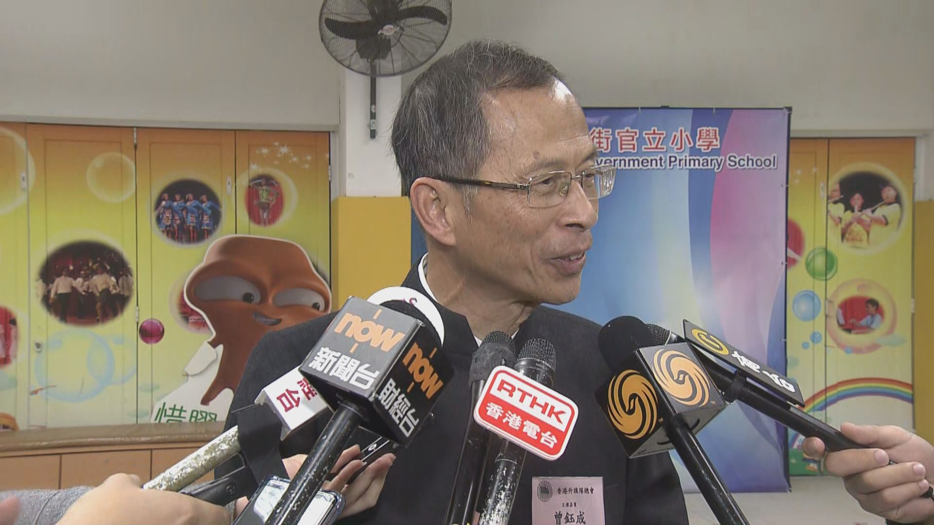 曾鈺成:政府接納建議說明土供小組工作價值