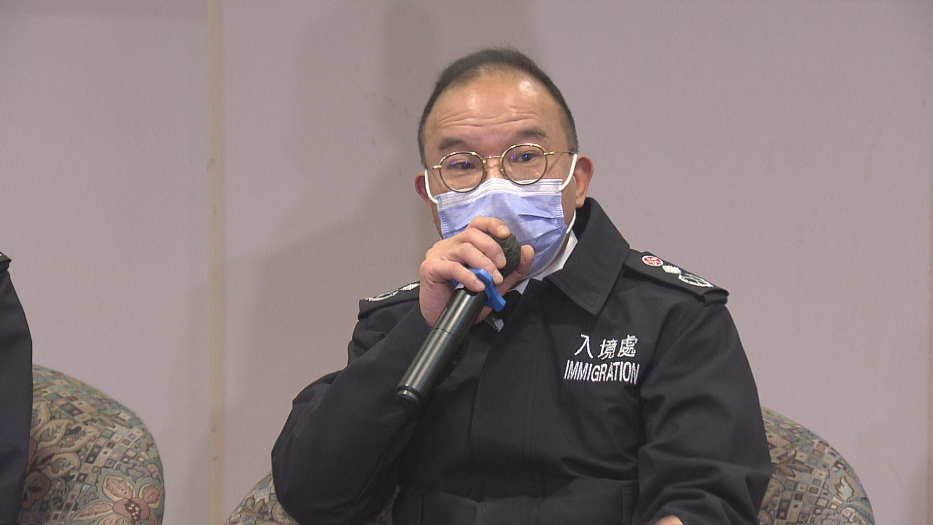 【人事調動】消息:曾國衞加入問責班子接替聶德權