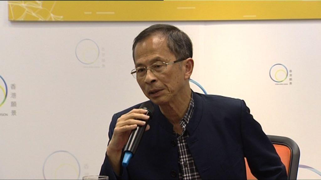 曾鈺成:要求林鄭訪京談政改不實際