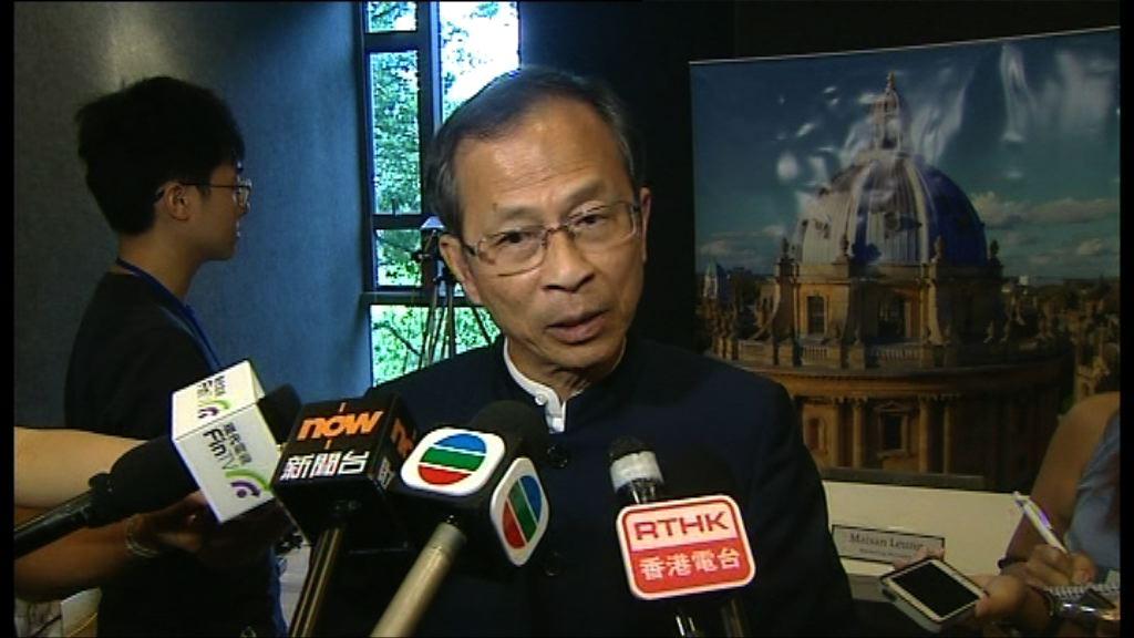 曾鈺成:無列明立法會代主席需申報外國護照