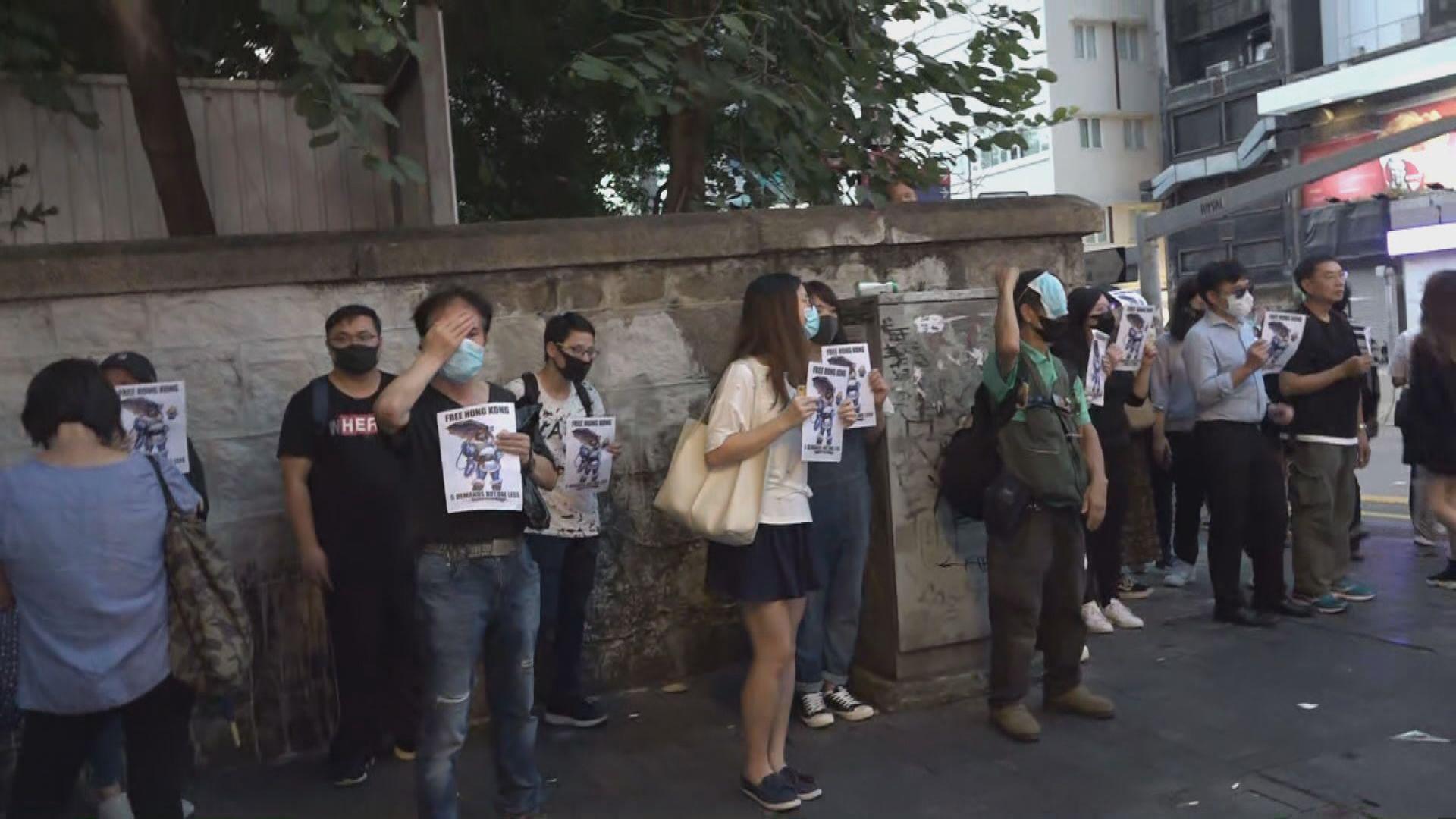 網民發起尖沙咀遊行聲援右眼重傷女示威者