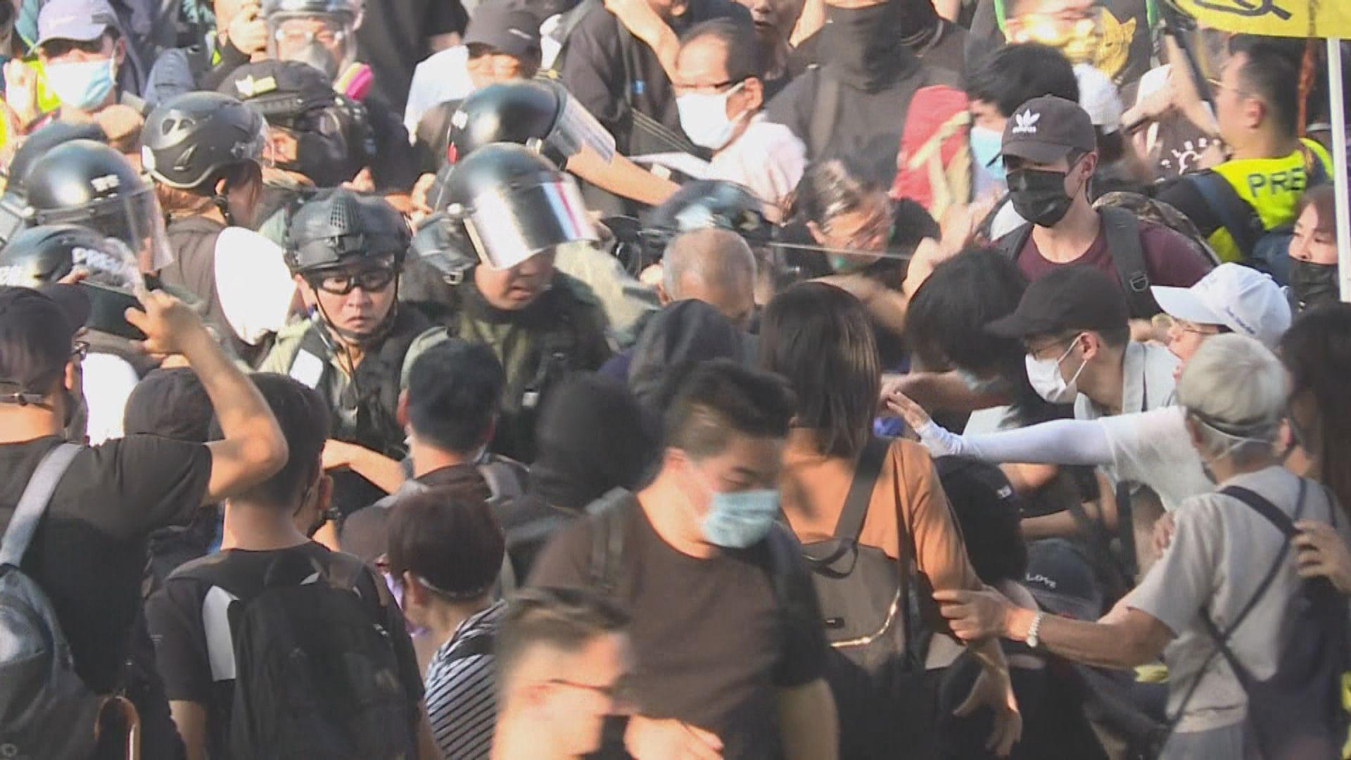 梳士巴利花園集會 有人與警方發生衝突