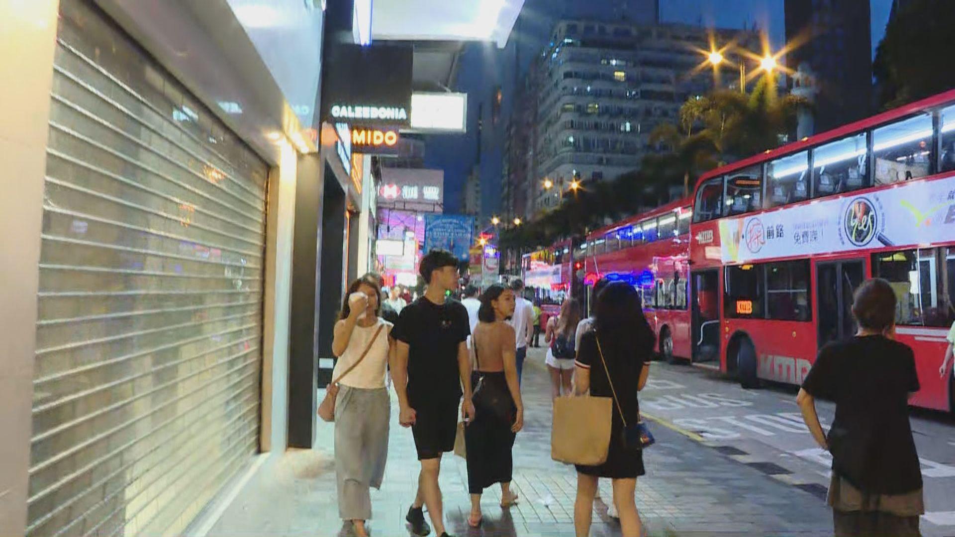 尖沙咀警民衝突 地舖及商場暫停營業