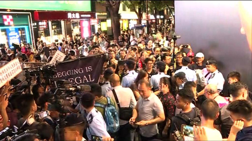 團體集會抗議尖沙咀街頭表演者