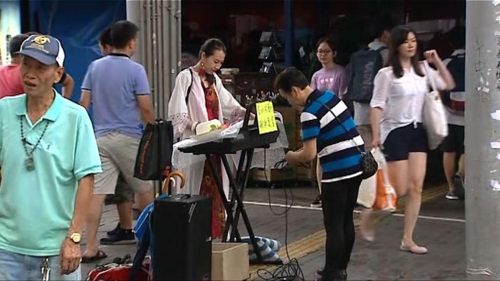 油尖旺區議員建議政府發牌規管街頭表演者