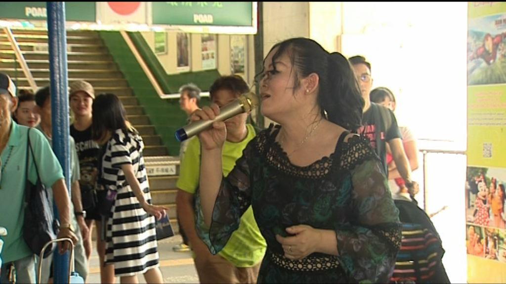 旺角殺街 表演者轉戰尖沙咀