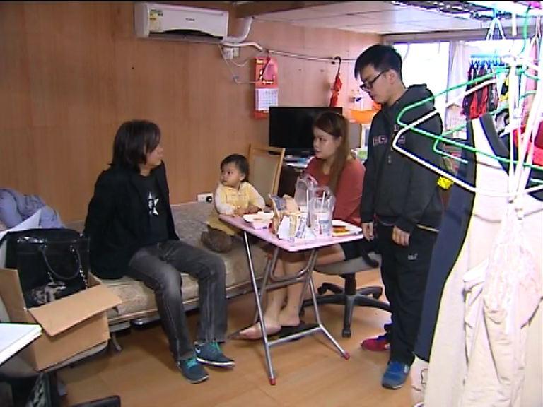 荃灣劏房租戶拒遷 要求政府先安置後清拆
