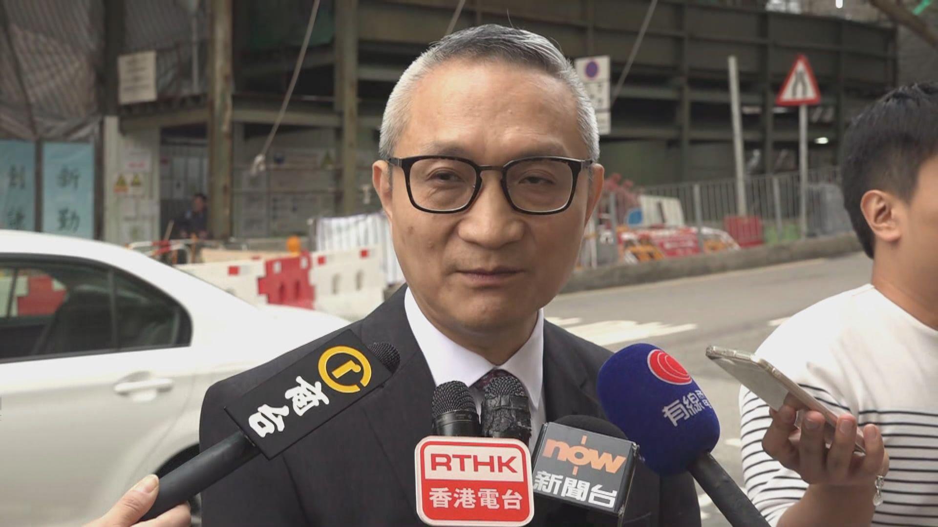 徐德義:食衞局會檢討醫療券細節