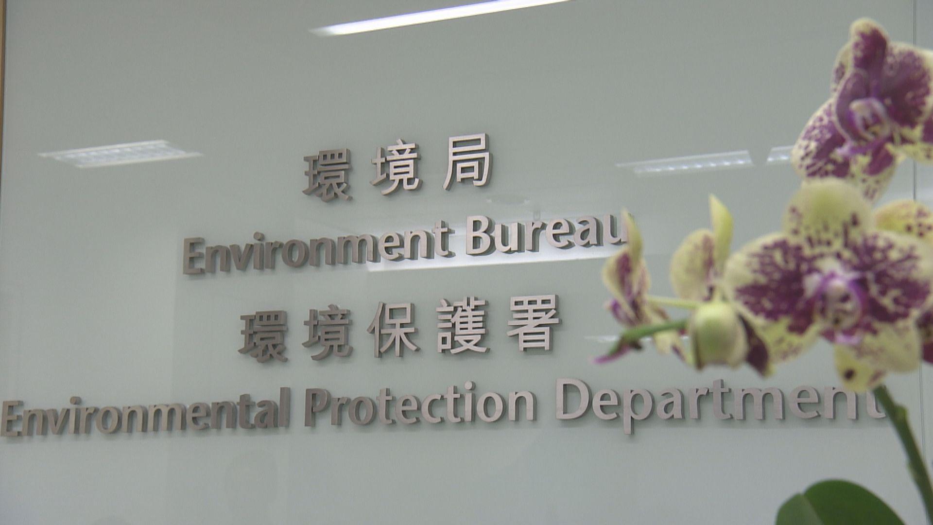 環保署提醒威院處理石棉前須完成調查
