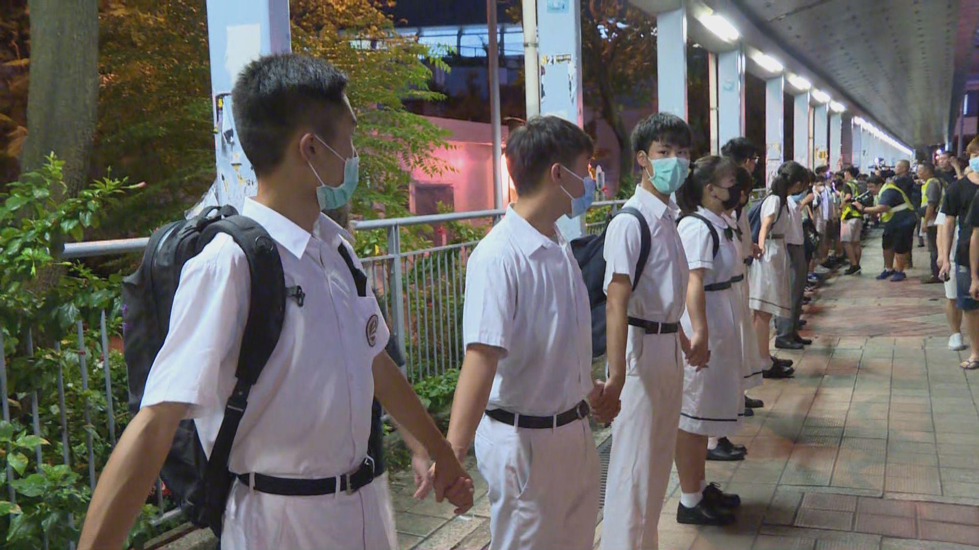 中學生天水圍築成人鏈表達訴求